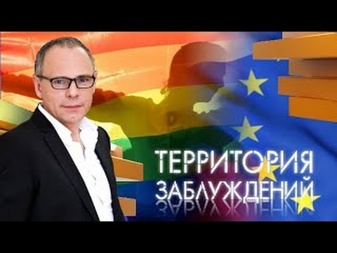 """""""Europe is the kingdom of gays"""", is the title of a broadcast with REN TV host Igor Prokopenko. Image: Youtube."""