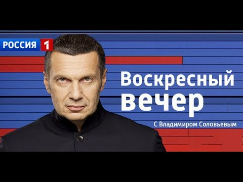 "Vladimir Solovyov hosts one of Russia's most watched disinformation-oriented talk shows, Voskresnyi Vecher (""Sunday Night"") on Rossiya-1. Image: Youtube"