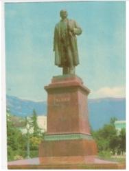 Yalta, Ukraine,