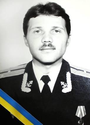 Andriy Holets