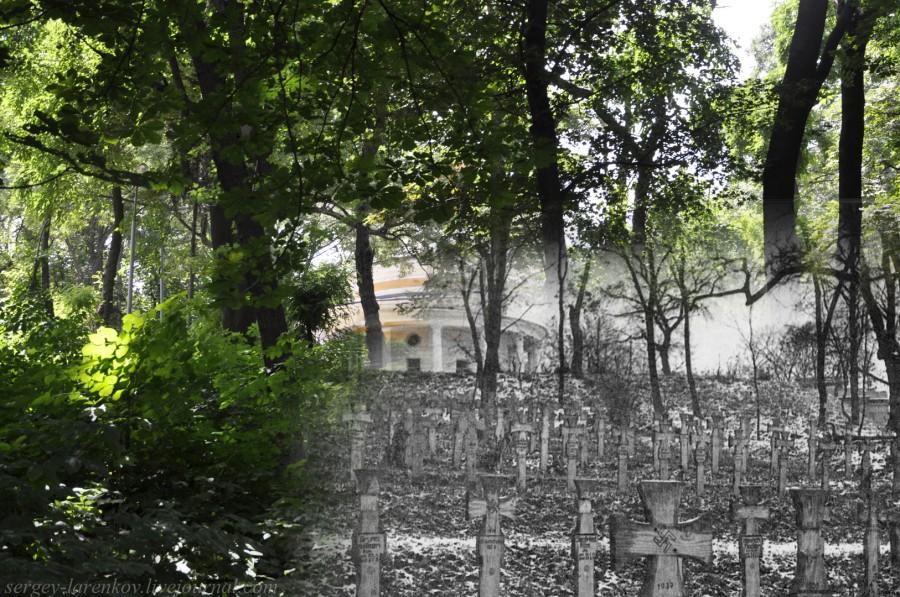 Kyiv 1943/2012 German burial at Askoldova Mohyla Hill. Collage: Sergey Larenkov (Livejournal)