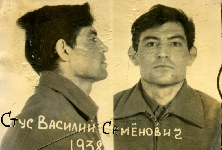 A photograph from the poet's file after his first arrest in 1972