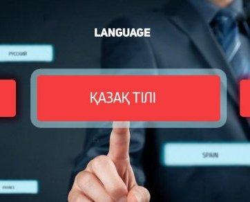Kazakh language (Image: tengrinews.kz)