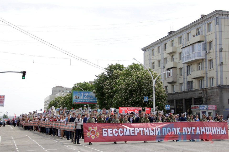 "The ""Immortal Regiment"" march in the East-Ukrainian Russian-occupied city of Luhansk. 9 May 2018. Photo: LITs"