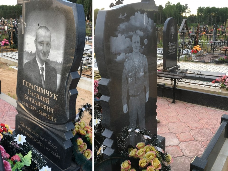 The gravestone of a paratrooper from Russia's 76th Guards Air Assault Division killed in action in Ukraine on August 30, 2014 (Image: novoyagazeta.ru)
