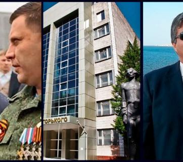 "Left: Denis Pushilin and ""DNR head"" Aleksandr Zakharchenko; center: building of former Donetsk Medical Univesity; right: Italian national Daniele Macris, head of ""Committee Messina for Donbas""who became the ""representative of LNR in Italy."""
