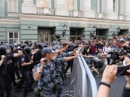 Street protests in Moscow against increases in pension ages by Putin government, September 9, 2018 (Image: novayagazeta.ru)