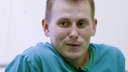 Sgt. Aleksandr Aleksandrov