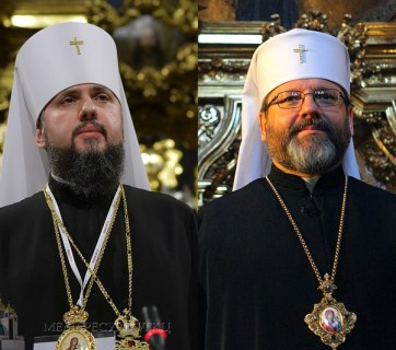 L-R: Metropolitan Epiphany and Archbishop Svyatoslav