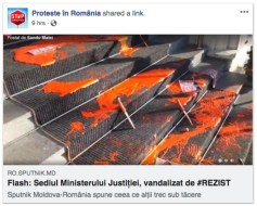 The deleted fake Romanian page. Source: Facebook