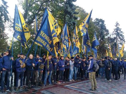Members of National Corps protestng near the Verkhovna Rada. Kyiv, 2 October 2018. Photograph: Facebook/NationalCorpsOfficial