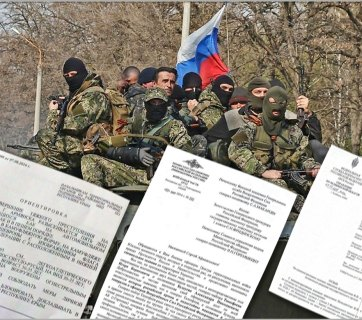 Russian aggression, documented: How official documents reveal Russia's involvement in Ukraine
