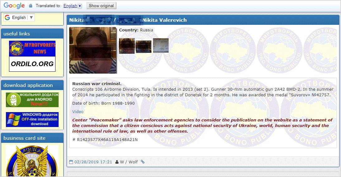 dating.com ukraine newspaper english