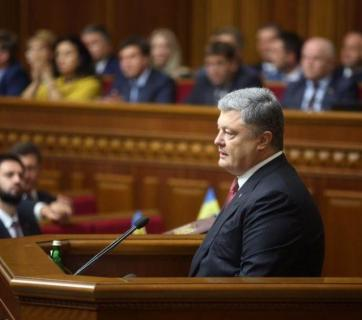The President of Ukraine Petro Poroshenko speaking before the country's parliament, Verkhovna Rada (Photo: The Ukrainian Presidential Administration)