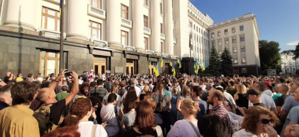 """Stop Capitulation"" rally near the presidential administration. Kyiv, 10 June 2019. Photo: rbc.ua"