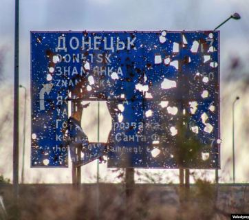 Remains of a road sign near Donetsk damaged with bullets and shrapnel during Putin's aggression in the Donbass. Photo: Volodymyr Kutsenko / RadioSvoboda.org