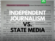Russian media protesting against state-run disinformation