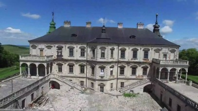 Courtyard of Pidhirtsi Castle. Screenshot: Youtube/24 Канал