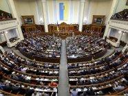 judicial reform