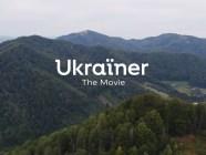 Ukrainer. The Movie