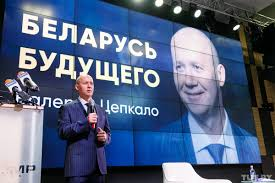 Valery Tsapkala. Photo: tut.by