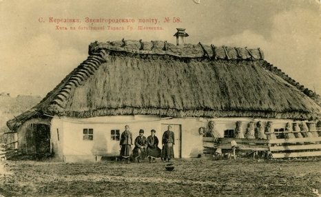 A house in Kyrylivka region, where Taras Shevchenko spent his childhood