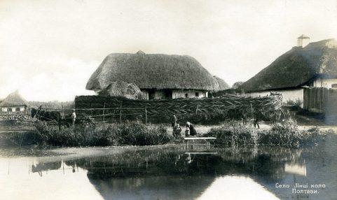 Zintsi village near Poltava