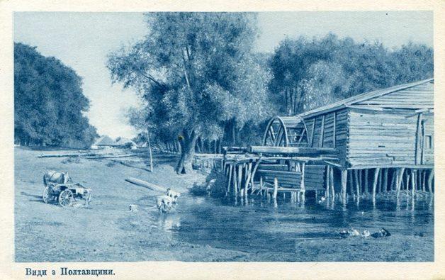 Watermill in Poltava region