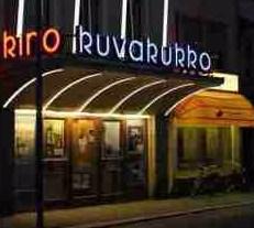 Finland – Kino Kuvakukko (Kuopio)