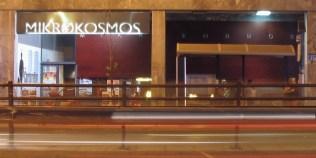 Greece - Mikrokosmos (Athens)