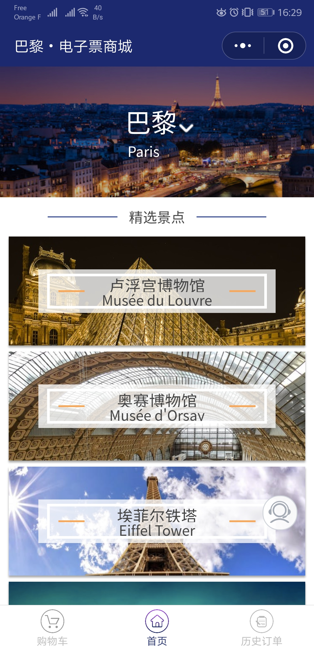 Homepage-Europass-360° digital services targeting Chinese Travellers