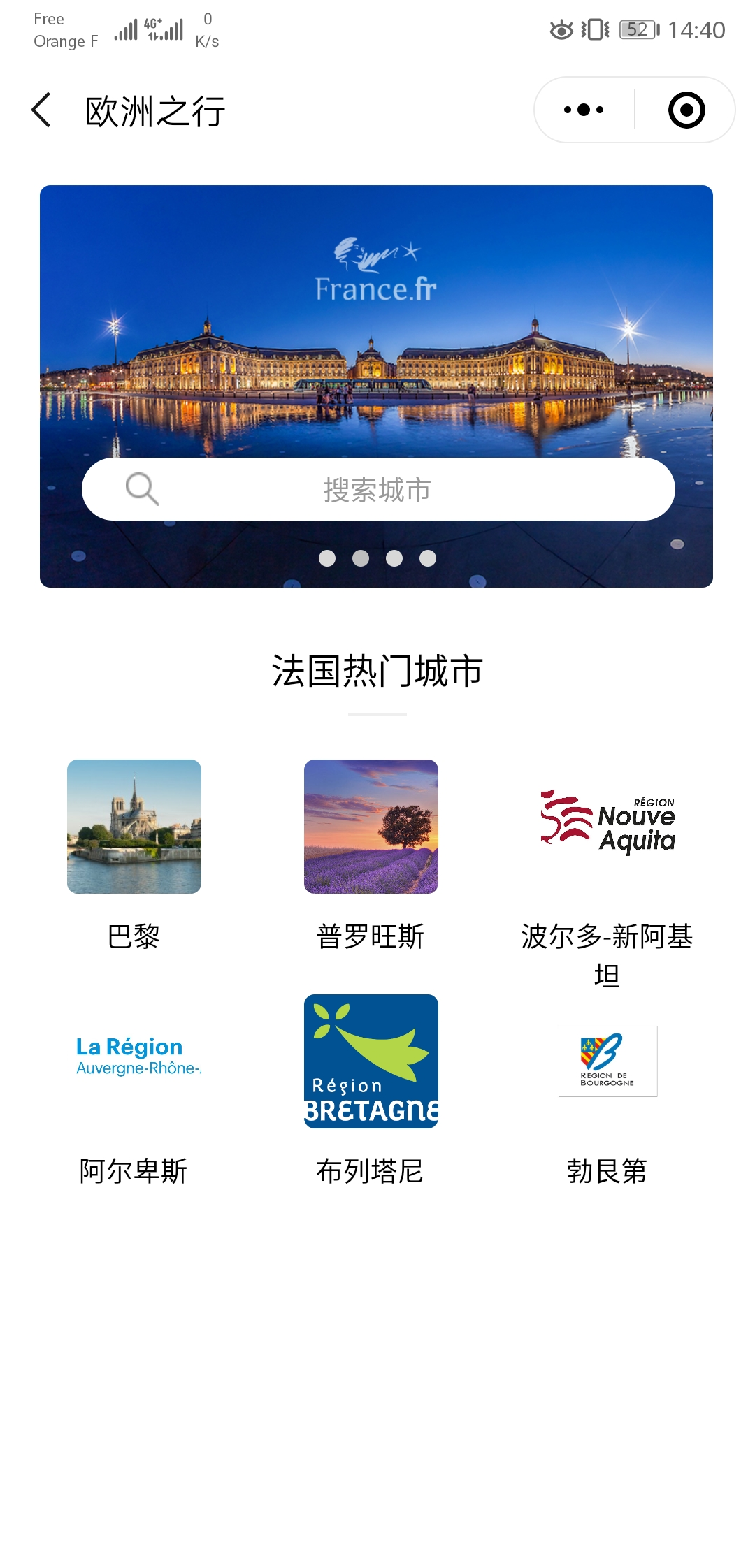 WeChat France Experience