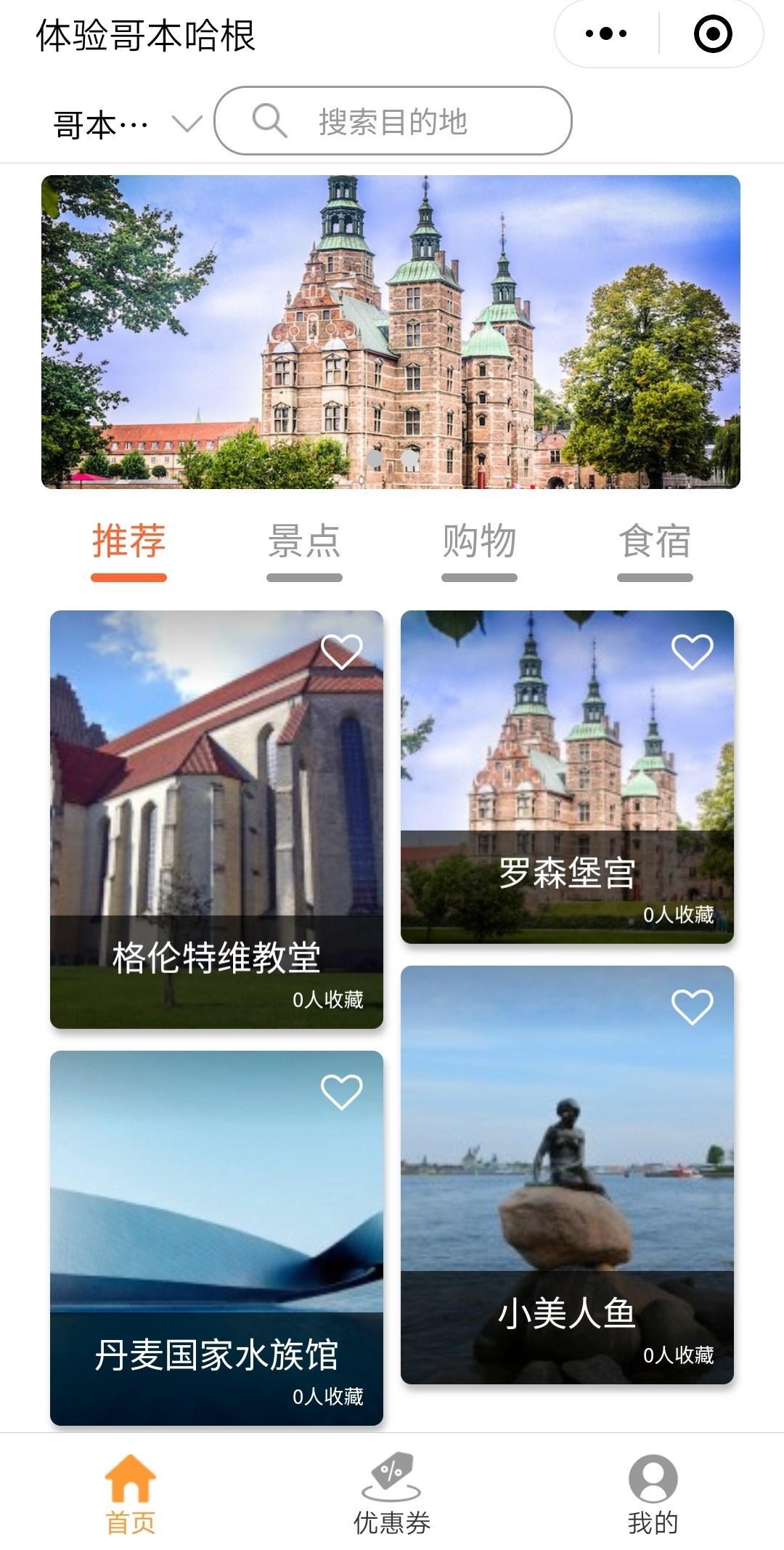Copenhagen Chinese Social Media Platforms Marketing - EuroPass