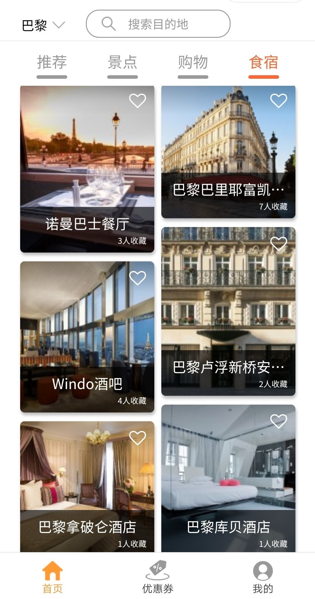 wechat experience hotel Wechat Service for Hospitality - EuroPass