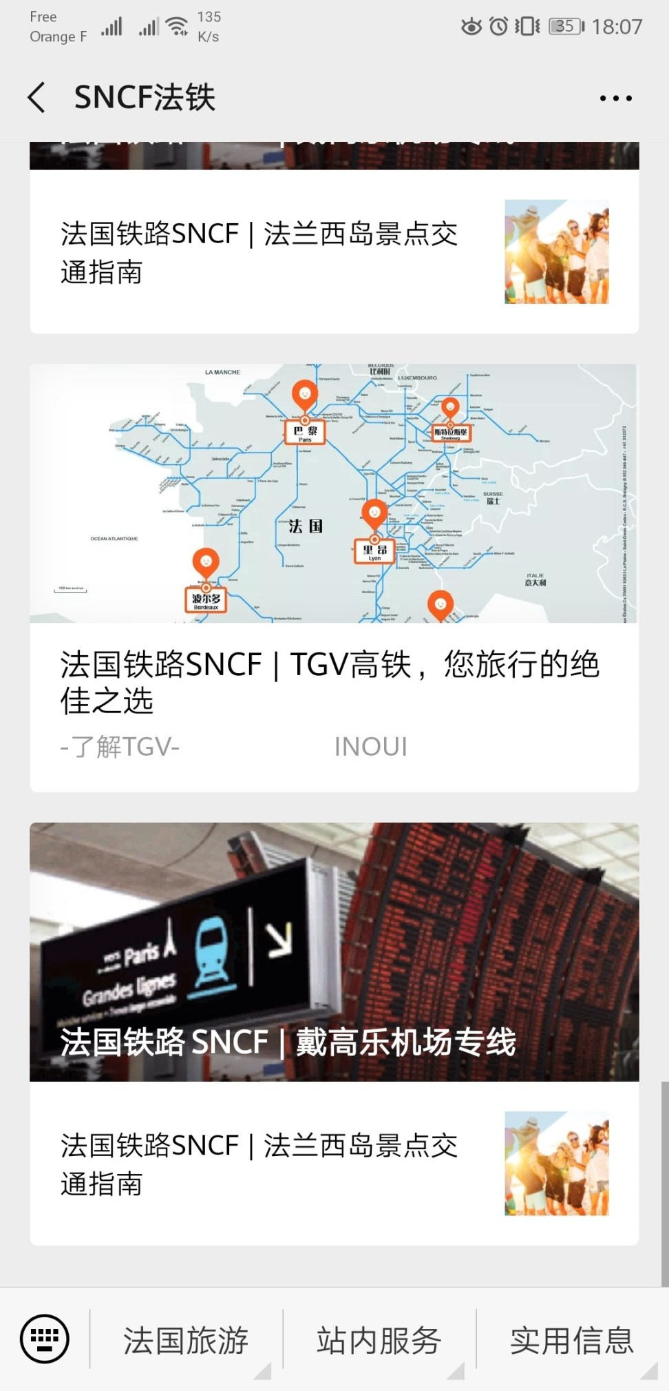 SNCF WeChat official account
