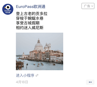 Digital Solutions for Chinese Tourism WeChat Moment Ads