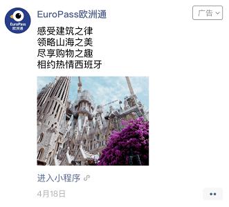 WeChat Marketing EuroPass WeChat Moments Ads