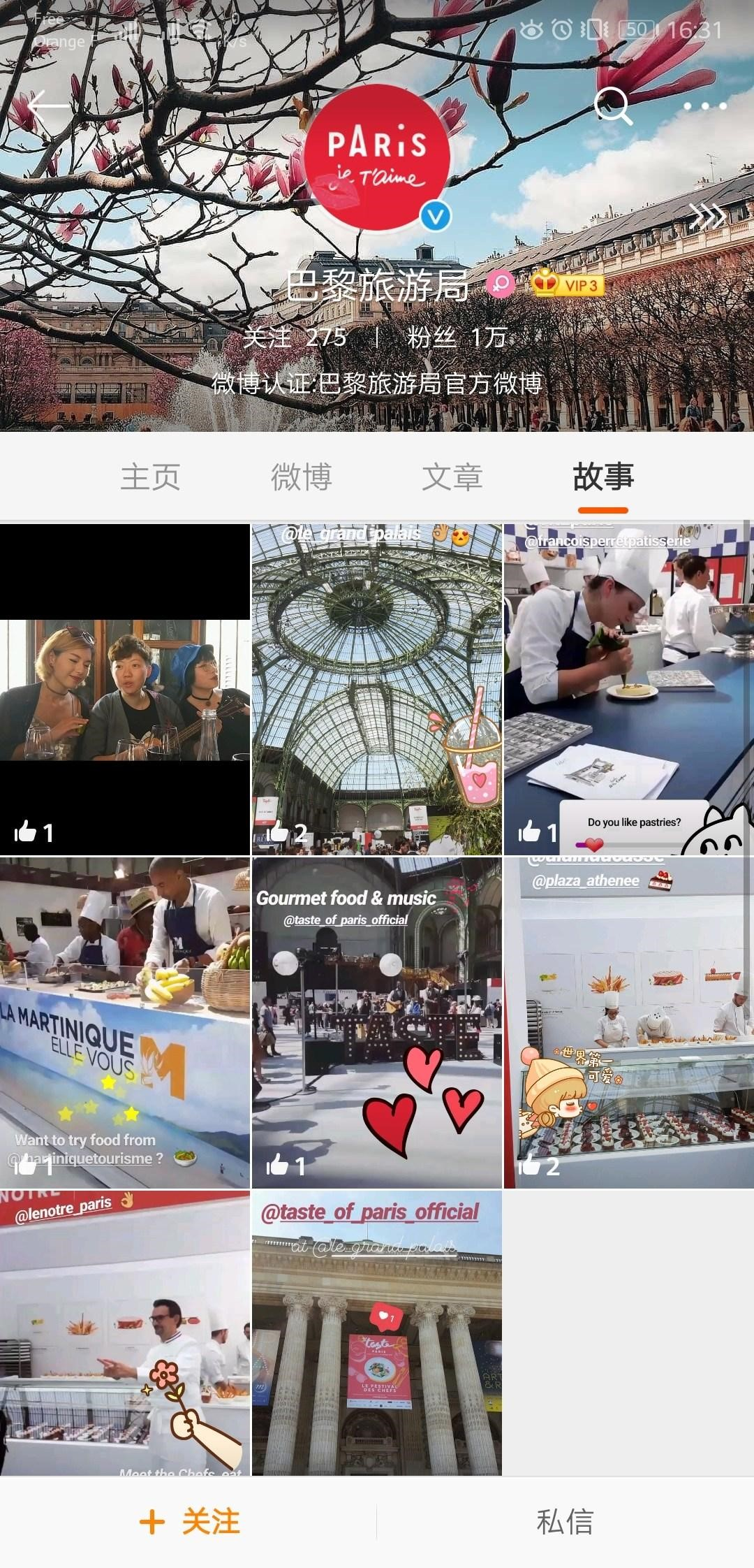 Digital Solutions for Chinese Tourism - Weibo office de tourisme