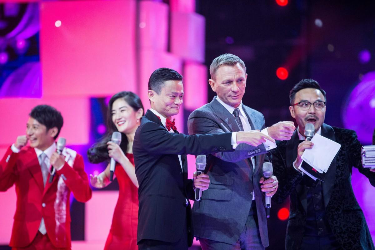 Alibaba Singles Day Jack Ma - EuroPass Blog