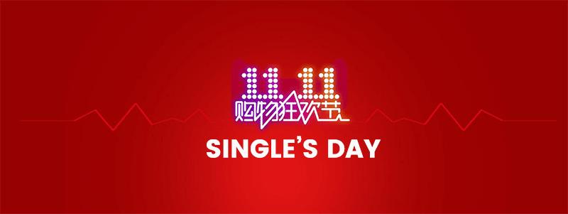 Alibaba singles day - EuroPass Blog