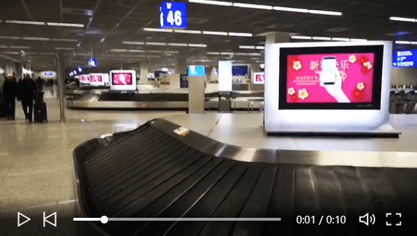 New year airport marketing campaign
