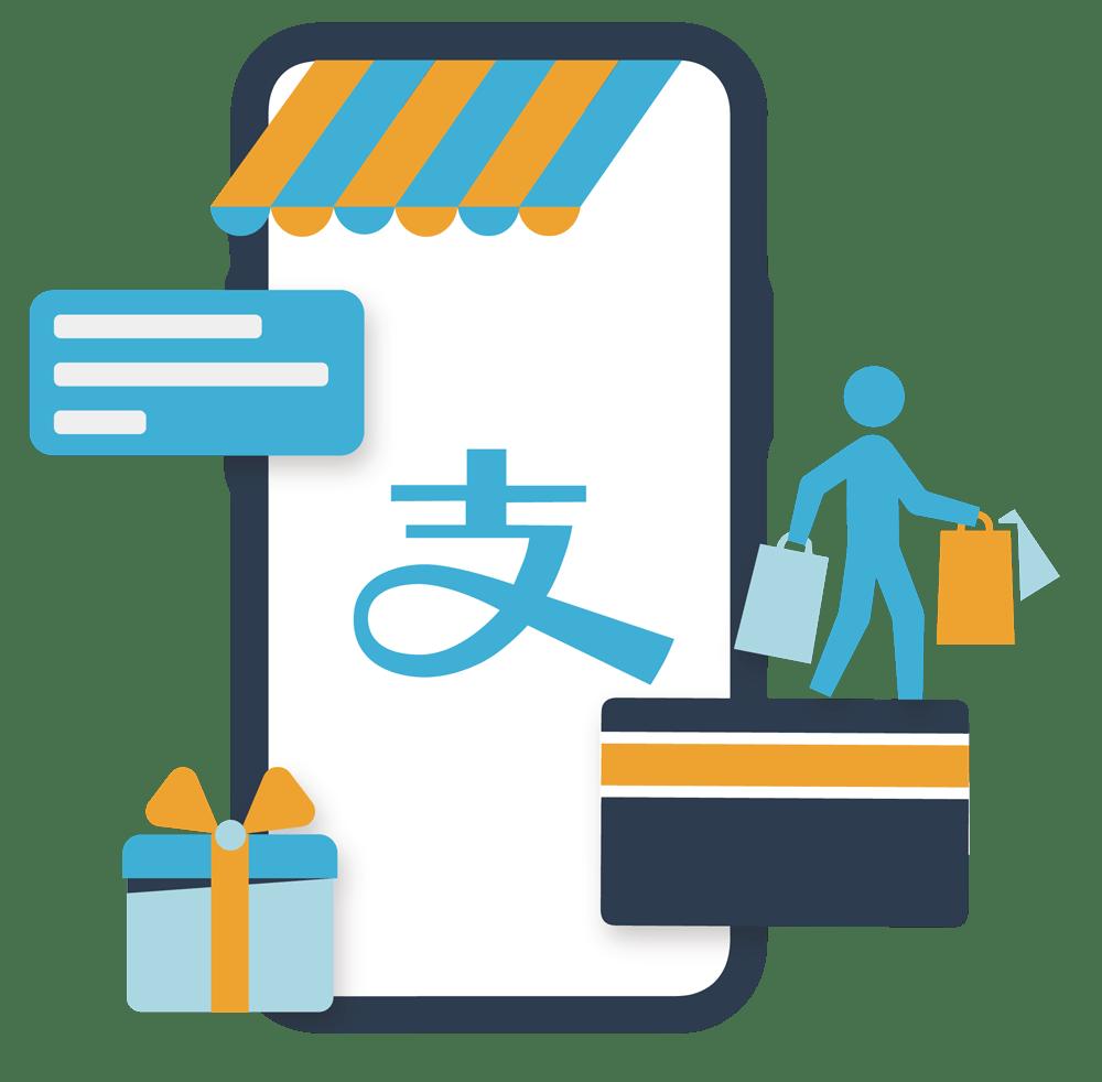 Chinese social media - Alipay