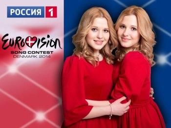 The Tolmachevy Sisters, the Russian representatives in Copenhagen