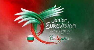 jesc-16_bulgaria-620x330