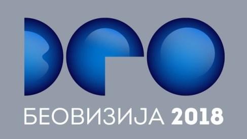 Beovizija 2018, logo foto.jpg