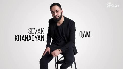 Sevak Khanagyan