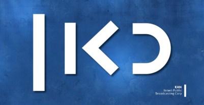 kan_logo