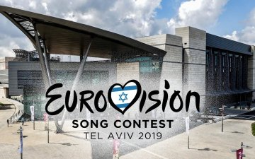 Eurovision-2019-San-Marino.jpg