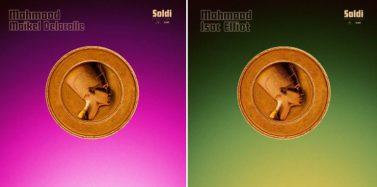 mahmood-international-768x382