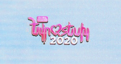 Depi-Evratesil_2020